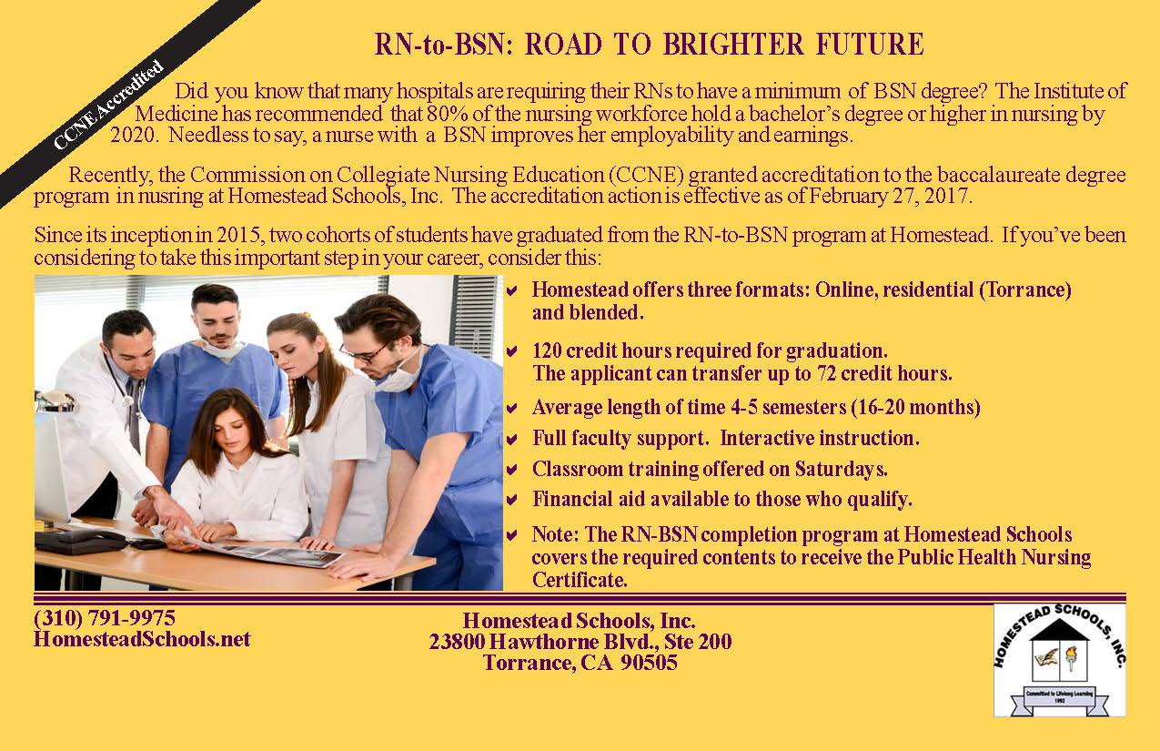 RN to BSN Postcard
